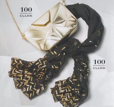 Подарки на 100 ББ