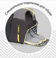 Сумка Орифлейм-1