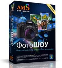 1375255829-fs_buy