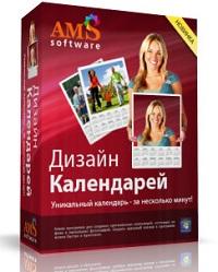 1380282278-box300