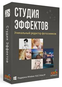 1501829220-stef-buy