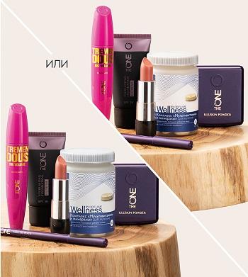 Набор декоративной косметики и Комплекс «Мультивитамины и минералы»