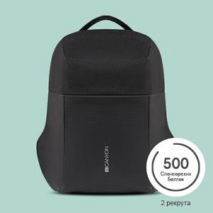 Рюкзак с защитой от краж и зарядным устройством