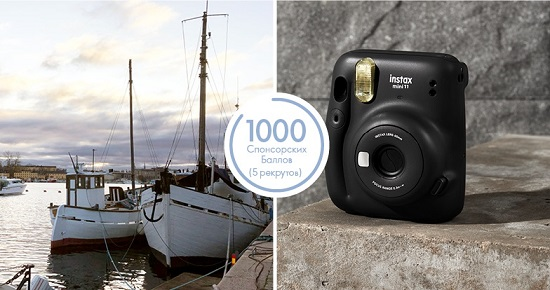Фотоаппарат Fujifilm Instax Mini 11