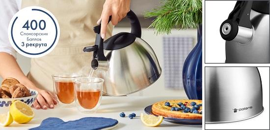 Чайник со свистком Polaris Verde-2.2L