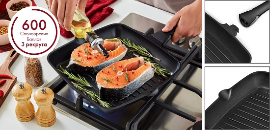 Сковорода-гриль Bellagio-28G